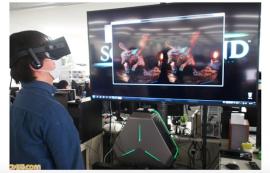 Platinum Games experimenta la realidad virtual basándose en Scalebound 2