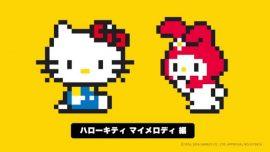 Llegan nuevos trajes a Super Mario Maker: Hello Kitty y My Melody 3