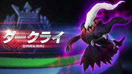 Confirmado Darkrai para Pokkén Tournament 3