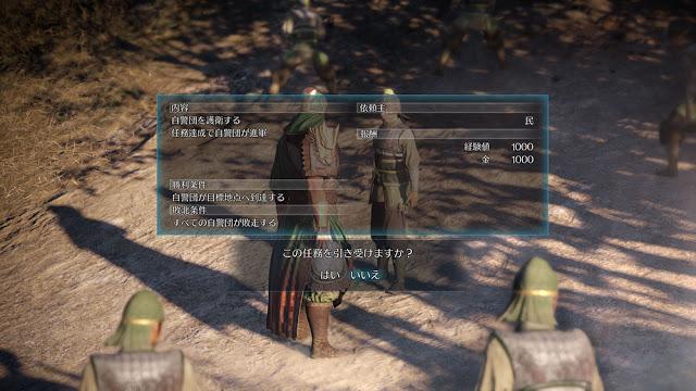 Dynasty Warriors 9 muestra nuevas imágenes e información relativa a su mundo, misiones... 2