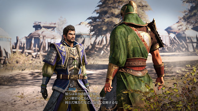 Dynasty Warriors 9 muestra nuevas imágenes e información relativa a su mundo, misiones... 11