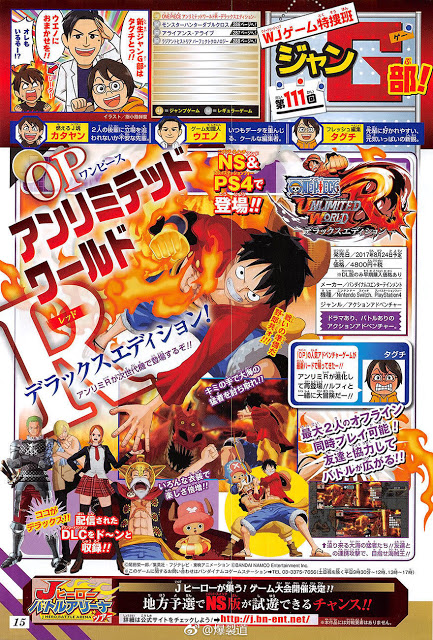 Se anuncia One Piece: Unlimited World Red Deluxe Edition para Playstation 4 y Nintendo Switch 1