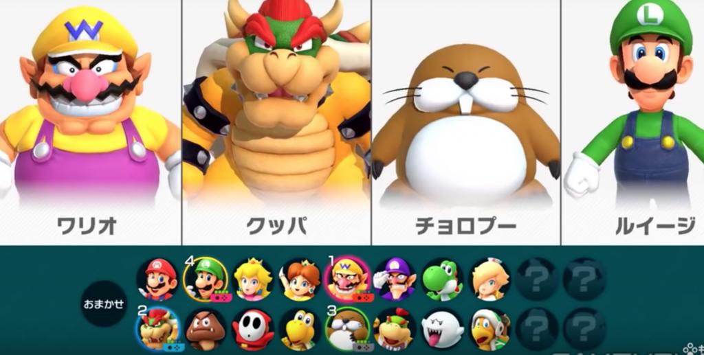 Resultado de imagen de super mario party personajes