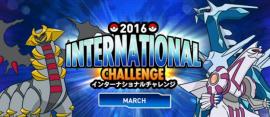 ¡Compite en el Desafío Internacional de Marzo de Pokémon! 2