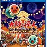 Taiko no Tatsujin: Drum 'n' Fun! - Versión PlayStation 4