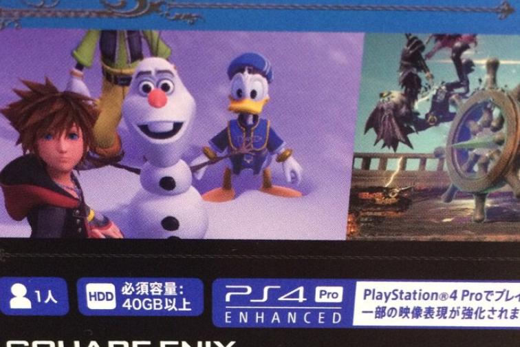 Ya sabemos el tamaño aproximado de Kingdom Hearts III