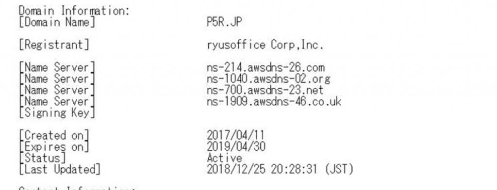 Persona 5 Reloaded cada vez más cerca gracias a su web