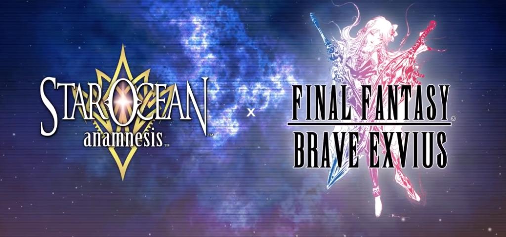 Comienza el evento de colaboración de Brave Exvius en STAR OCEAN™: ANAMNESIS