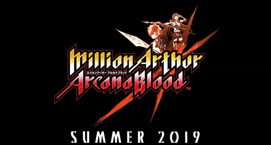 million arthur:arcana blood