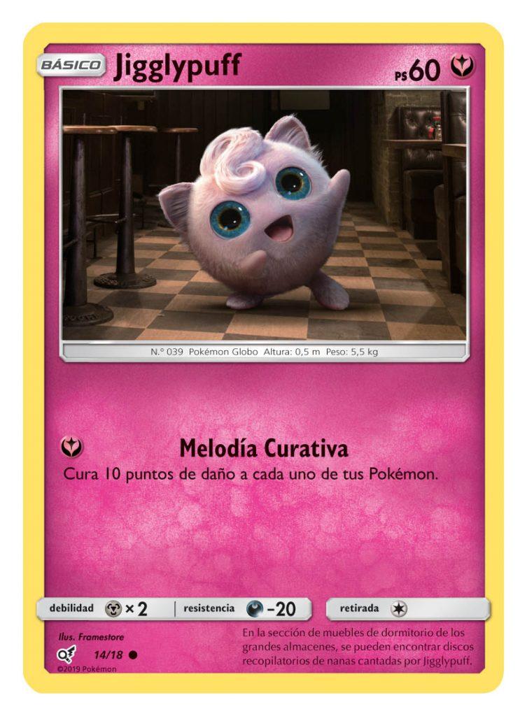 pokemon23