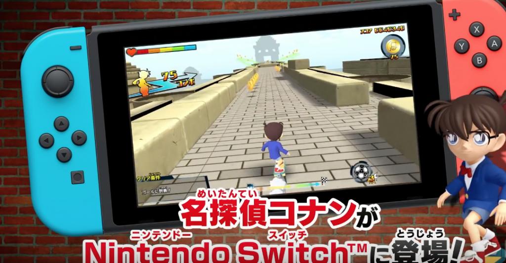 Se presenta título de Detective Conan de skateboard para Nintendo Switch