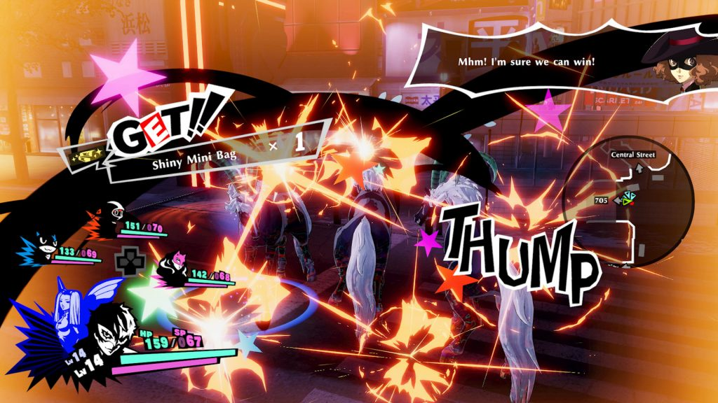 persona 5 strikers 23