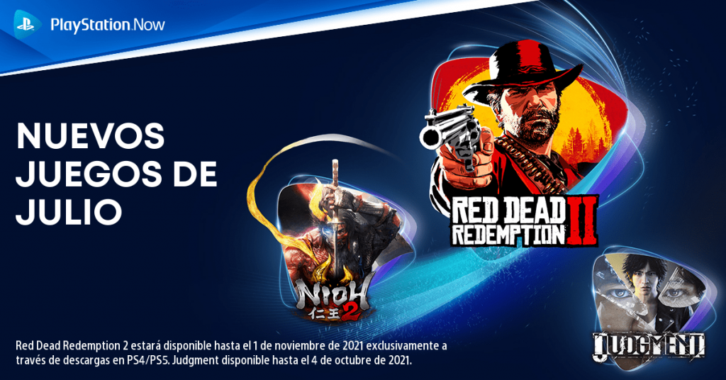 playstation now julio